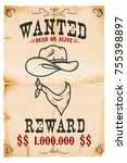 vintage wanted poster template... | Shutterstock .eps vector #755398897