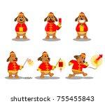 vector dog cartoon character... | Shutterstock .eps vector #755455843