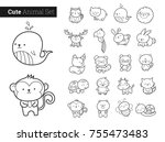 cute animal characters vector...