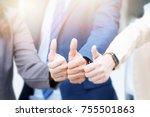 business team show thumb up... | Shutterstock . vector #755501863