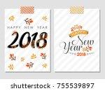 vector 2018 happy new year... | Shutterstock .eps vector #755539897