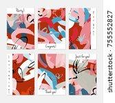 hand drawn creative universal... | Shutterstock .eps vector #755552827