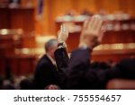member of romanian parliament... | Shutterstock . vector #755554657