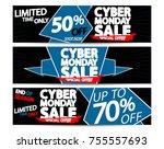 set cyber monday sale web... | Shutterstock .eps vector #755557693