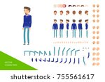 sports male character design... | Shutterstock .eps vector #755561617