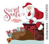 secret santa party invitation... | Shutterstock .eps vector #755574553