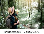 women drink water hiking... | Shutterstock . vector #755599273