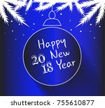 merry christmas holiday vector | Shutterstock .eps vector #755610877