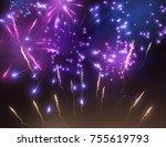 holiday fireworks vector... | Shutterstock .eps vector #755619793