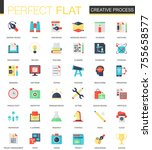 vector creative process complex ...   Shutterstock .eps vector #755658577