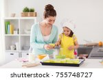 family  cooking  baking and... | Shutterstock . vector #755748727