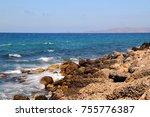 Rocky Coast In Crete Island In...