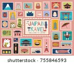 japan travel concept stamp ... | Shutterstock .eps vector #755846593