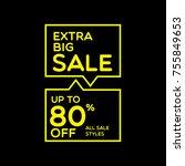 sale banner template design.... | Shutterstock .eps vector #755849653