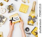 hands holding beautiful gift... | Shutterstock . vector #755851513