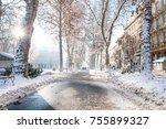 zagreb  croatia  january 7 2016 ...   Shutterstock . vector #755899327