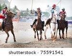 hua hin   april 9  thai polo... | Shutterstock . vector #75591541