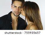 attractive woman kissing her... | Shutterstock . vector #755935657