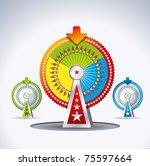 game wheel | Shutterstock .eps vector #75597664