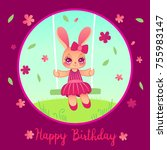 birthday card design with cute... | Shutterstock .eps vector #755983147