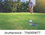 happiness winner man golfer... | Shutterstock . vector #756000877