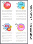 super price and big sale  50 ...   Shutterstock .eps vector #756009307