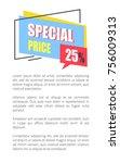 special price promo sticker 25  ...   Shutterstock .eps vector #756009313