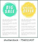 big sale special offer...   Shutterstock .eps vector #756011437