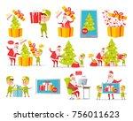 Merry Christmas Best Presents....