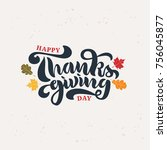 thanksgiving lettering in a... | Shutterstock .eps vector #756045877