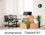moving boxes and different...   Shutterstock . vector #756064747