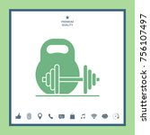 kettlebell and barbell icon | Shutterstock .eps vector #756107497