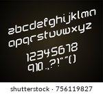 ribbon folding alphabets | Shutterstock .eps vector #756119827