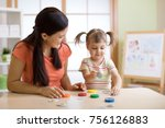 mom with creative kid having... | Shutterstock . vector #756126883