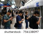 bangkok thailand   august 20 ... | Shutterstock . vector #756138097