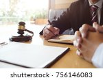 legal counsel presents to the...   Shutterstock . vector #756146083