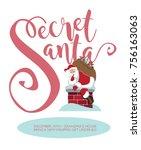 secret santa party invitation... | Shutterstock .eps vector #756163063