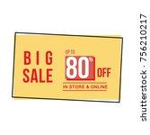 sale banner template design.... | Shutterstock .eps vector #756210217