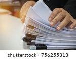 businessman hands working in... | Shutterstock . vector #756255313