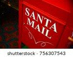 santa mail box at cruise liner | Shutterstock . vector #756307543