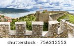 the historical fortress of tsar ... | Shutterstock . vector #756312553