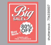 special discount template for... | Shutterstock .eps vector #756330007