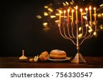 image of jewish holiday... | Shutterstock . vector #756330547