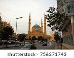 mohammad al amin mosque in... | Shutterstock . vector #756371743