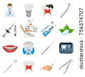 set dental services and... | Shutterstock .eps vector #756374707