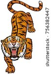 illustration of a tiger head.... | Shutterstock . vector #756382447
