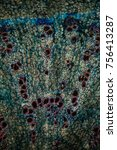 alfalfa stalk under the... | Shutterstock . vector #756413287