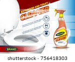 bathroom and toilet cleaner adv ...   Shutterstock .eps vector #756418303