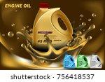 can of engine oil in splash oil | Shutterstock .eps vector #756418537