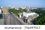 theatre square  in the city of... | Shutterstock . vector #756497017